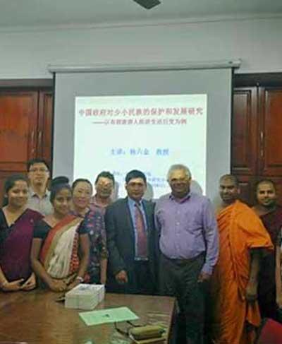 Professor Liujin Yang of Honghe University, China visits University of Colombo