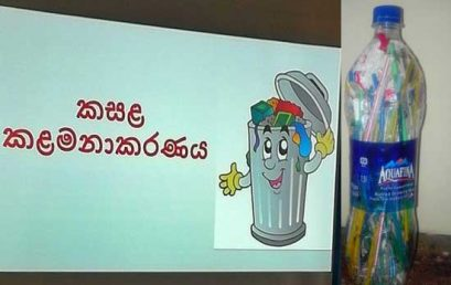 School awareness programmes – Center for Environmental Initiatives (CEI)