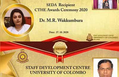 SDC Awards Ceremony 2020