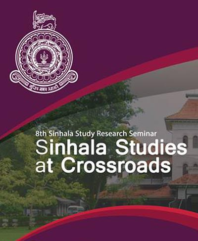 8th Annual Sinhala Studies Symposium