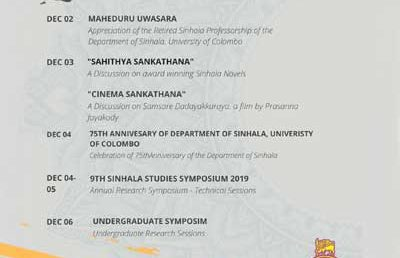 Sinhala Week 2019