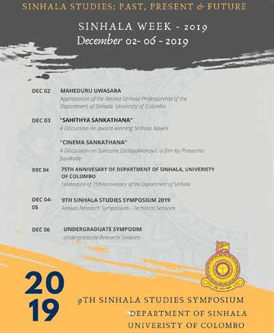 Sinhala Week 2019