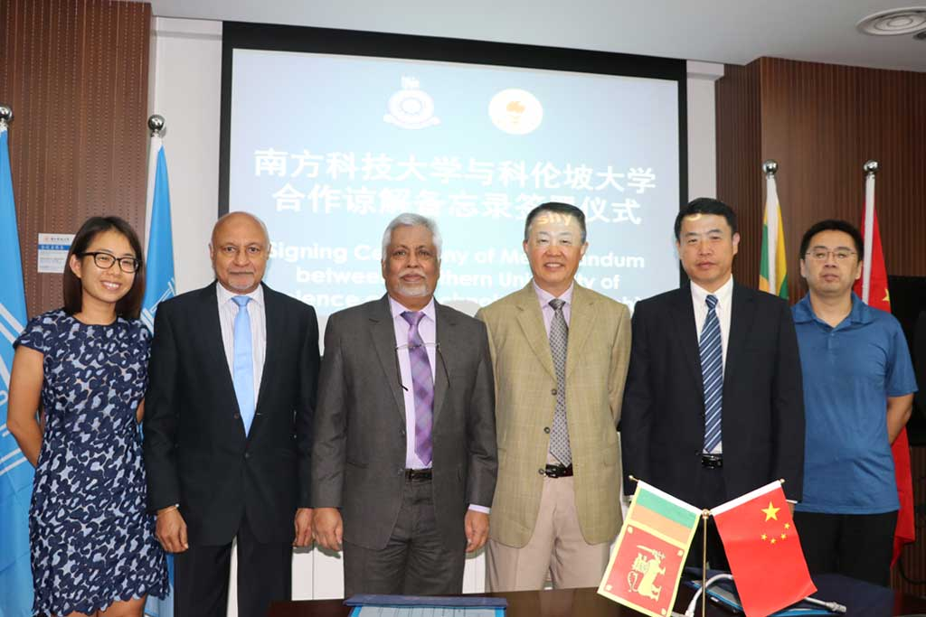 Southern University of Science and Technology, China to collaborate with University of Colombo