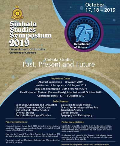 9th Annual Sinhala Studies Symposium 2019