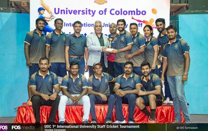 International University Staff Cricket & Badminton Tournament