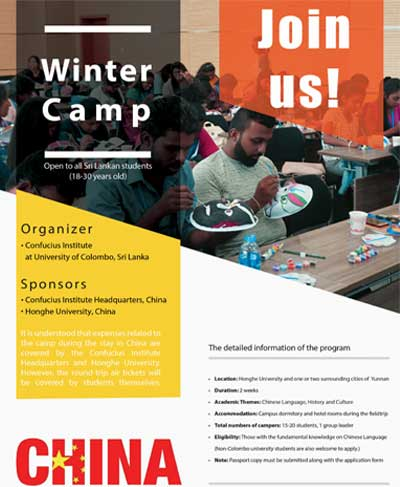 Summer/ Winter Camp in China