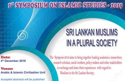 1st Symposium on Islamic Studies- 2019