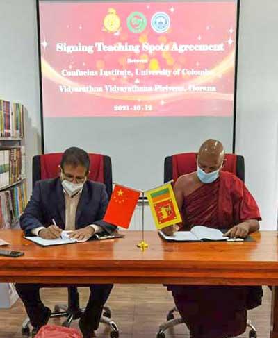 Teaching Spot Agreement with Vidyarathna Vidyathana Pirivena – Confucius Institute