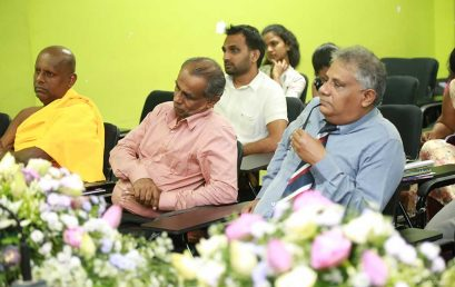 "The launch of ""ආසම පාට දම් පාට""- A Poetic book"