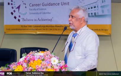 The Career Guidance Day