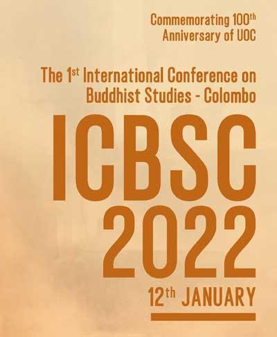 "International Conference on ""Theravada Buddhist Scholasticism in First Millennium in Sri Lanka"""