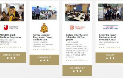 Triple E-award for the Best University