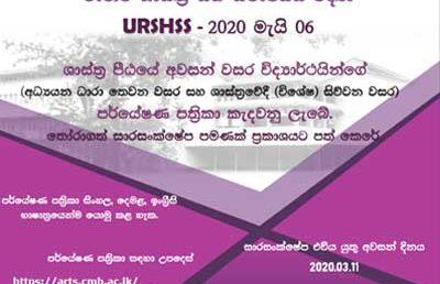 Undergraduate Research Symposium 2020, Faculty of Arts