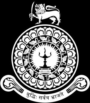 uoc-logo-bw